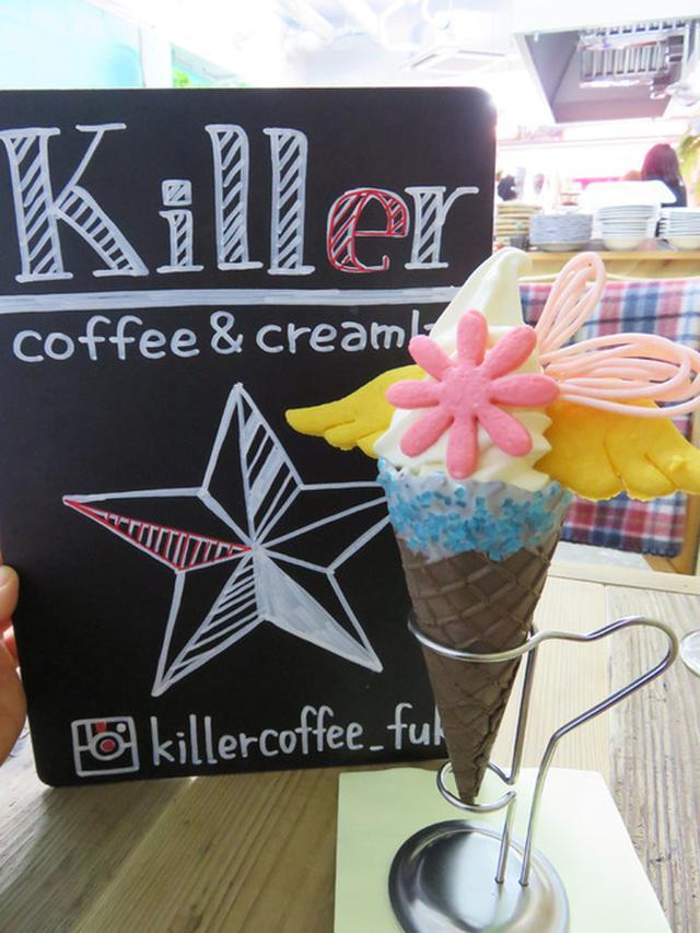 画像: 【福岡】超SNS映えする大名の!ソフトクリーム♪@キラー コーヒー&クリームラボ