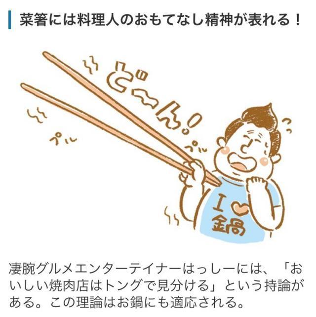 画像: 韻松亭(上野/コースに2つの鍋)