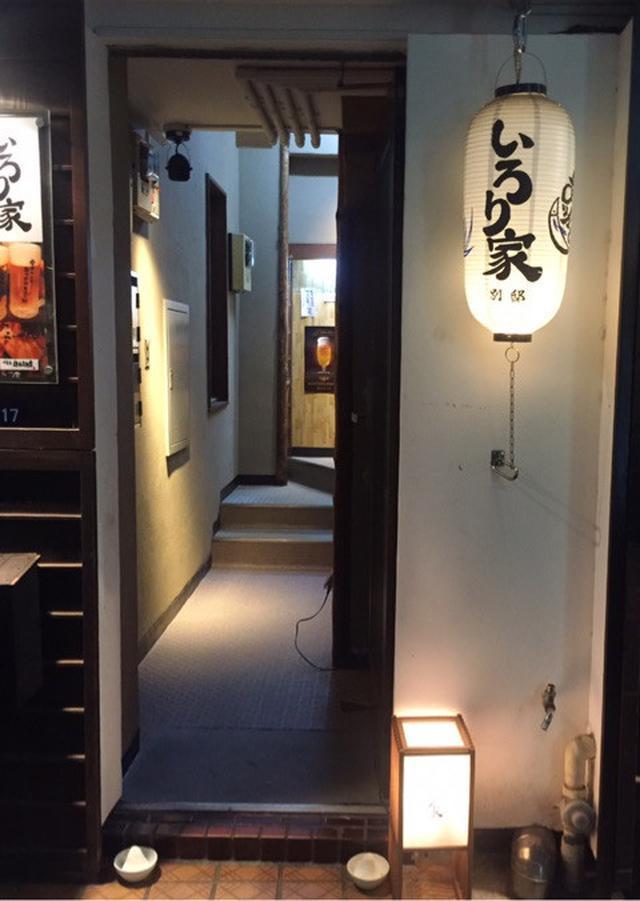 画像: いろり屋別邸@東銀座