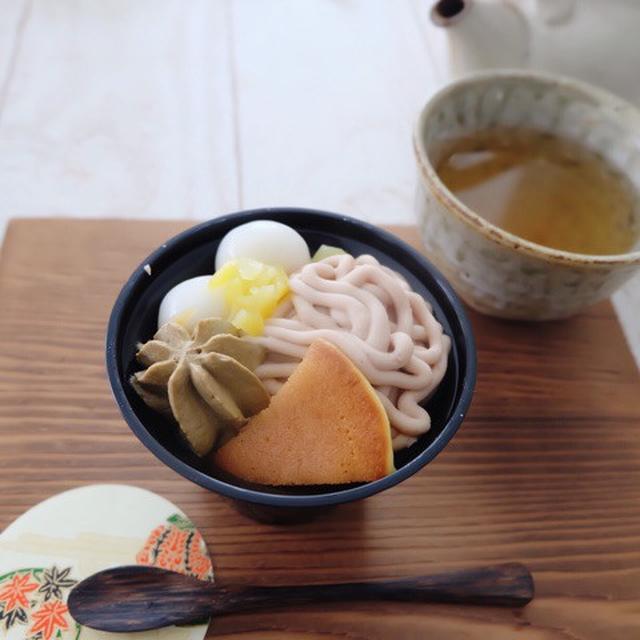 画像: セブンイレブン・栗とほうじ茶の和ぱふぇ