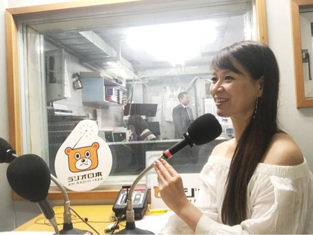 画像: 毎週土曜17:35〜ラジオ日本で メインパーソナリティしてまーす