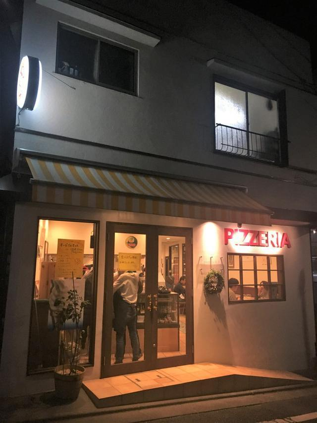 画像: ピッツェリア恭子(Pizzeria Kyoko passione e amore)@戸越銀座