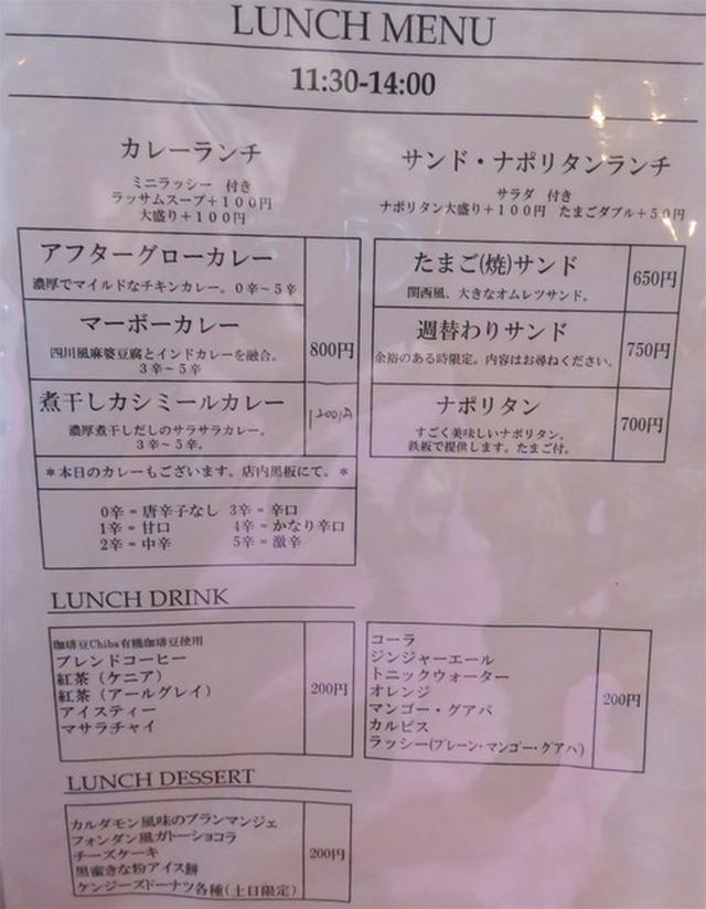 画像: 【福岡】カツカレー&スリランカプレート♪@カレー&カフェ アフターグロウ