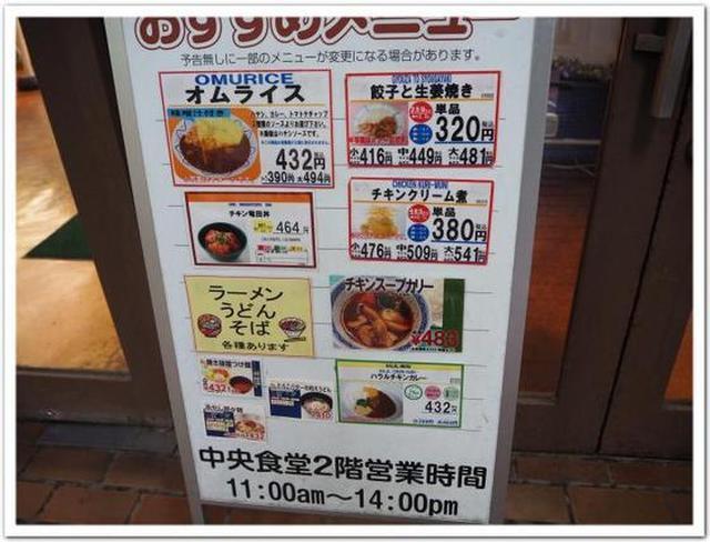 画像: カレーですよ4352(札幌 北海道大学 レストラン・エルム)大志を抱くクラークカレー。