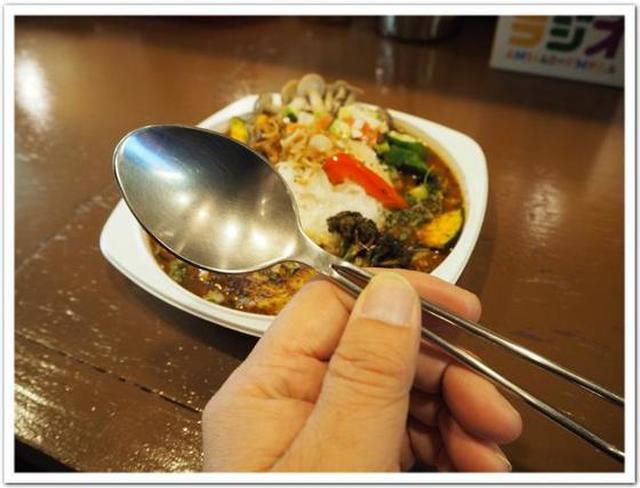 画像: カレーですよ4355(札幌 黒岩伽哩飯店)試作、試食。