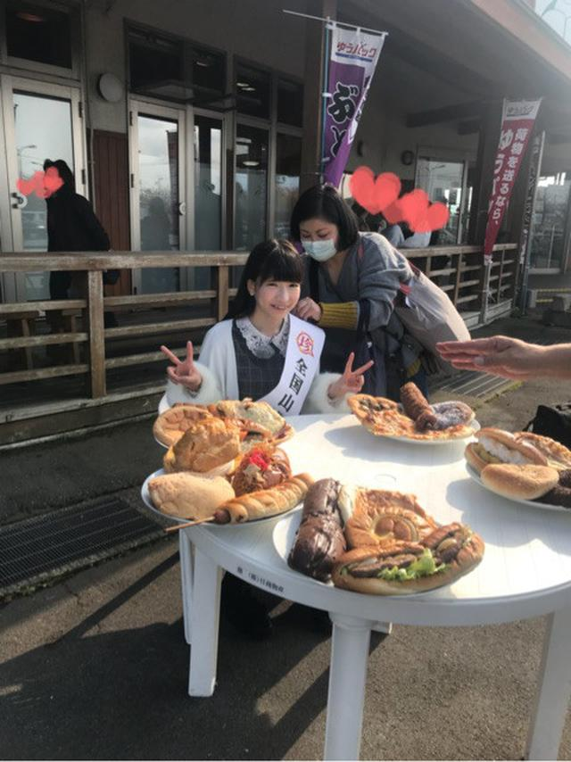 画像: 巨大すぎるパン♡
