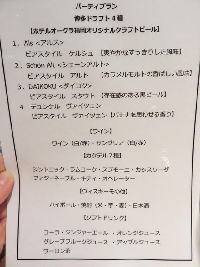 画像: 【福岡】チーズフォンデュ&クラフトビール♪@オークラブルワリー