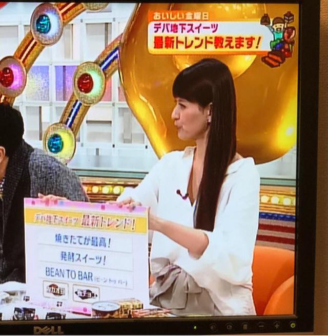 画像: NHK「ごごナマ」生出演でした。おいしいデパ地下をご紹介!