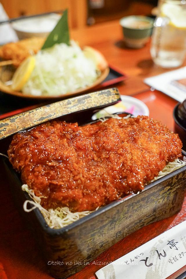 画像: とん亭 (会津若松)いとしのソースカツ丼