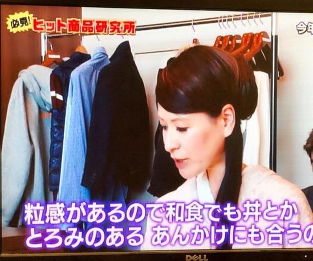 画像: テレビ東京「ヒットの秘密」でも紹介!「お米のヒット甲子園」大賞米を使ったランチ。自由ヶ丘「えん」