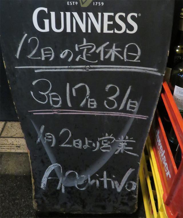 画像: 【福岡】お気に入りの姪浜駅前イタリアンバル♪@アペリティーボ