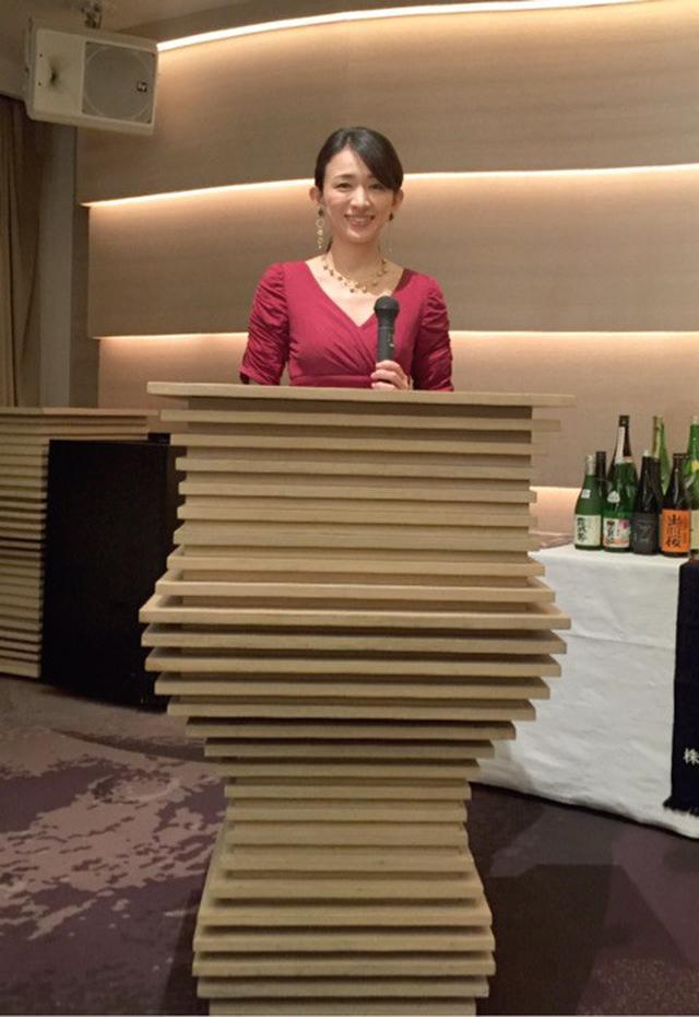 画像: 純米酒大賞2017 金賞受賞酒を楽しむ宴にて司会