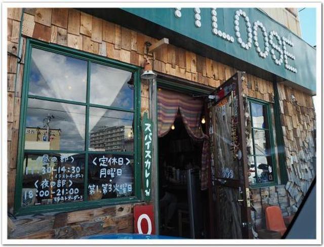 画像: カレーですよ4364(弘前 チャントルーズ)脱帽、レコードとカレーの店。