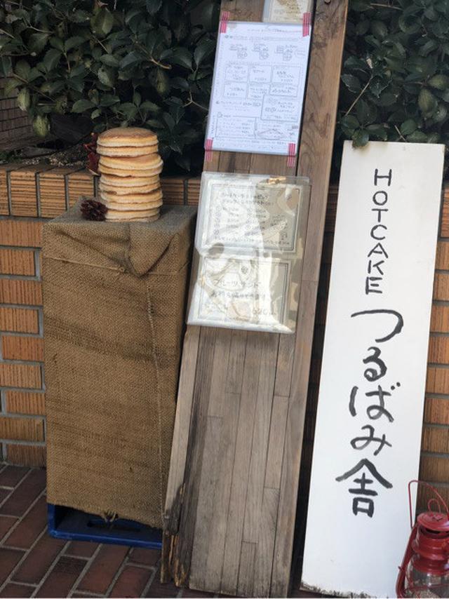 画像: 「ホットケーキ つるばみ舎(経堂)」の3段ホットケーキ