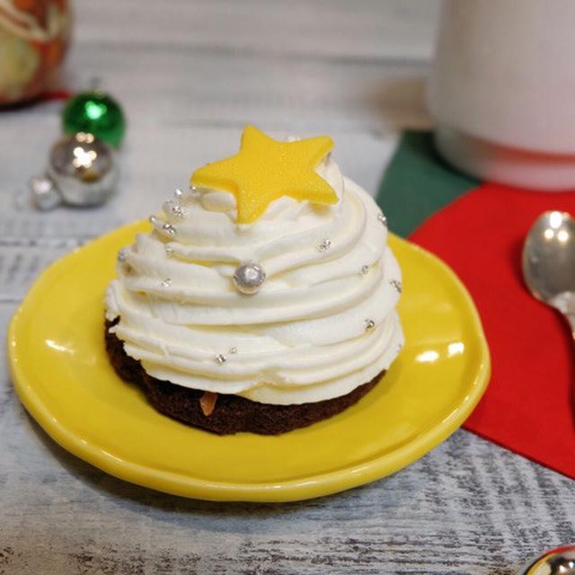画像: ローソン・白いクリスマスツリーのケーキ