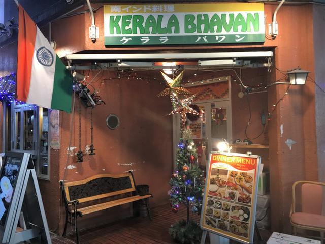 画像: 南インド料理 ケララバワン(Keralabhavan)@練馬