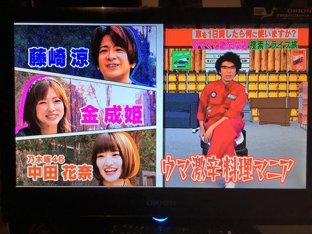 画像: テレビ東京の「車あるんですけど...?」に出演