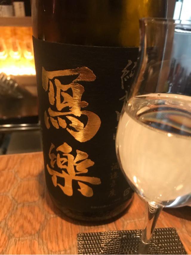 画像: 麻布十番 右京でしっぽり日本酒