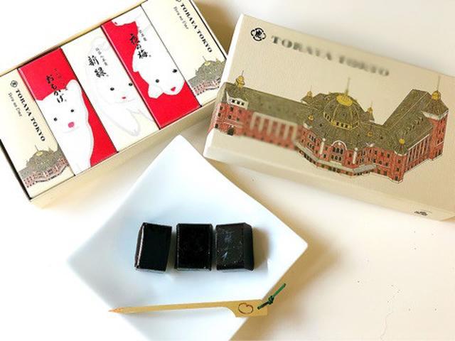 画像: 東京帰省土産におすすめベスト10 ! 『関東・東北じゃらん』編集長とランキングを作りました
