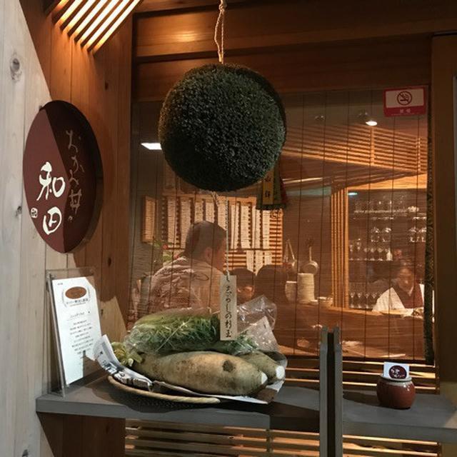 画像: 築地の おかみ丼々和田 さんで女子会