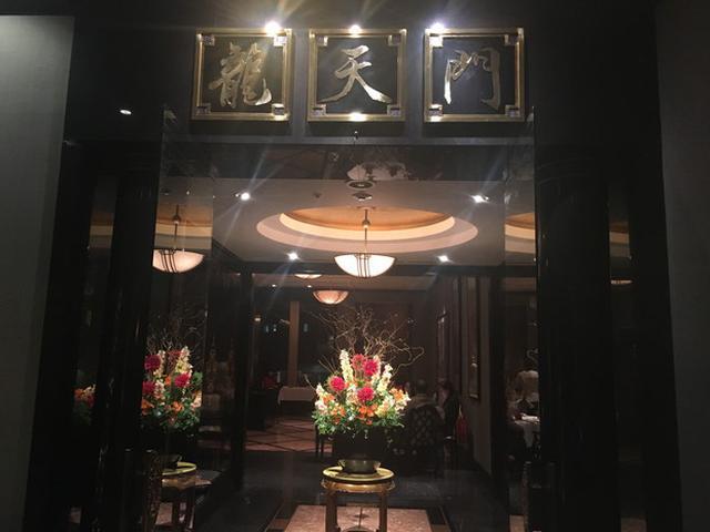 画像: 中国料理・広東料理 龍天門@恵比寿・ウェスティンホテル東京