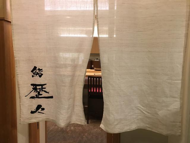 画像: 鮨 歴々 百番街店@石川県金沢