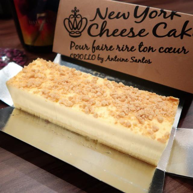 画像: おいスイーツ!なチーズケーキ