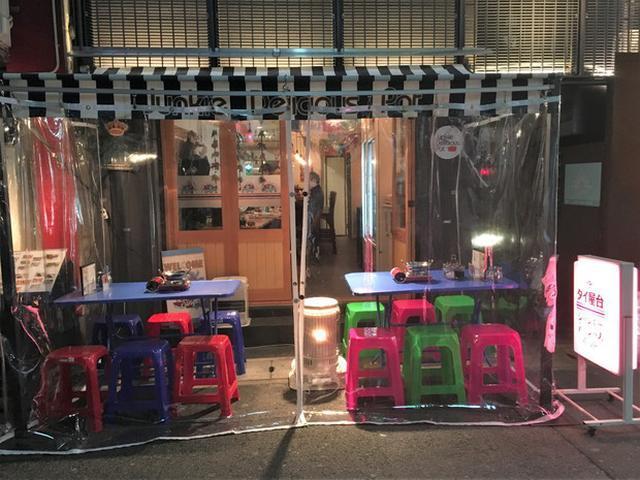 画像: 深夜も営業の火鍋!タイ屋台 ジャンキーデリシャスポット@神戸・三宮