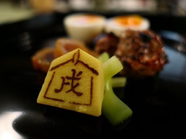 画像: 歴史と風格ある京都を代表する京料理のお店で伝統の七草粥会席をいただきました! 京都市左京区 「瓢亭 本店」