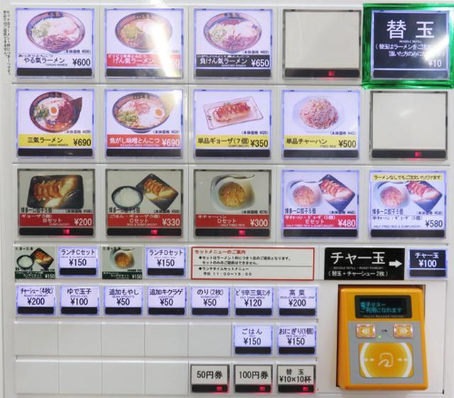 画像: 【福岡】替玉10円店の濃厚焦がし味噌豚骨ラーメン♪@博多三氣 イオンスタイル笹丘店