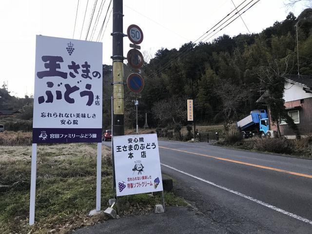 画像: 農泊の発祥の地@安心院の宮田さんちに農泊したときのこと写真ぜんぶ公開!