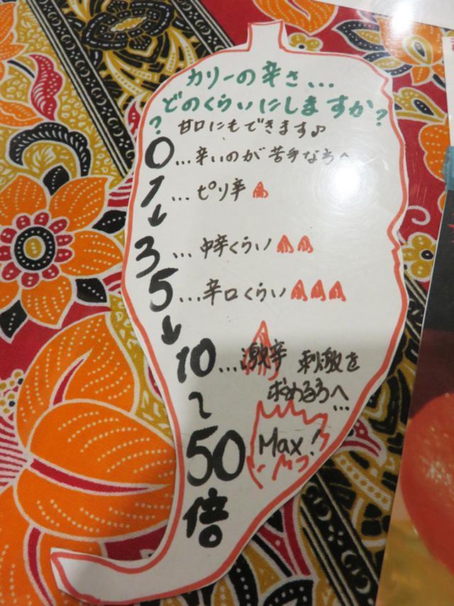 画像: 【福岡】インドカレー版カツ丼カレー♪@インド&ジャパン 善