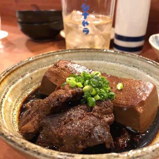 画像: 酒場シナトラ(目黒)
