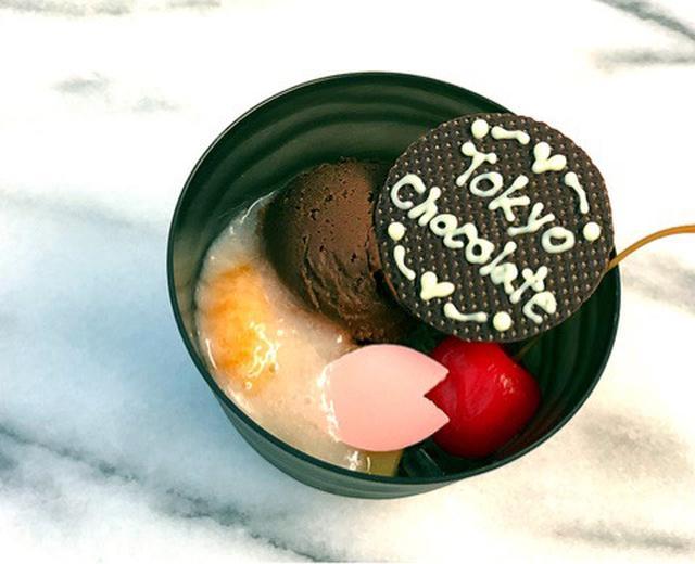 画像: 2年連続金賞受賞!サロン・デュ・ショコラ2018で大注目の「トーキョー チョコレート」