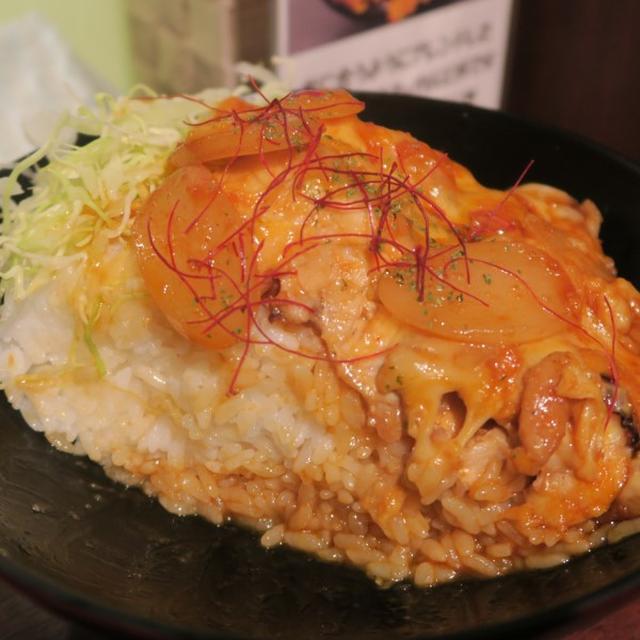 画像: THE 肉丼の店(赤坂/チーズダッカルビ丼)
