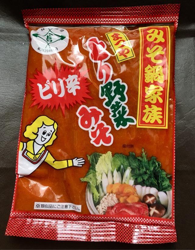 画像: ピリ辛!石川県まつやのとり野菜みそでちゃんちゃん焼き