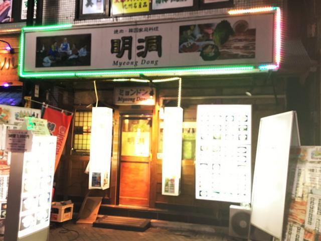 画像: サンマキムチ鍋もあるよ~!韓国料理 明洞 (ミョンドン)@赤坂