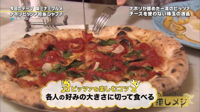 画像: 【たべあるキングの推しメシ】#2世界一のピッツァ!! youtu.be