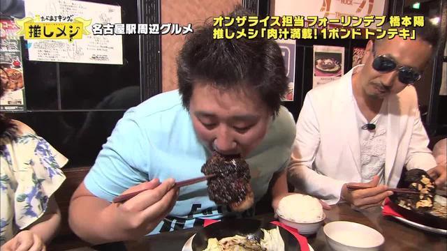 画像: 【たべあるキングの推しメシ】#1 巨大トンテキ!! youtu.be