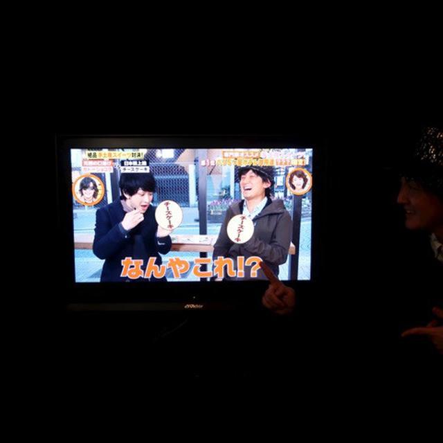 画像: ペコジャニ∞ に出演させて頂きました。