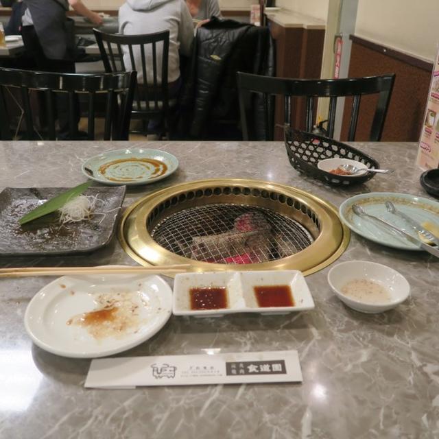画像: 食道園(川崎/焼肉)
