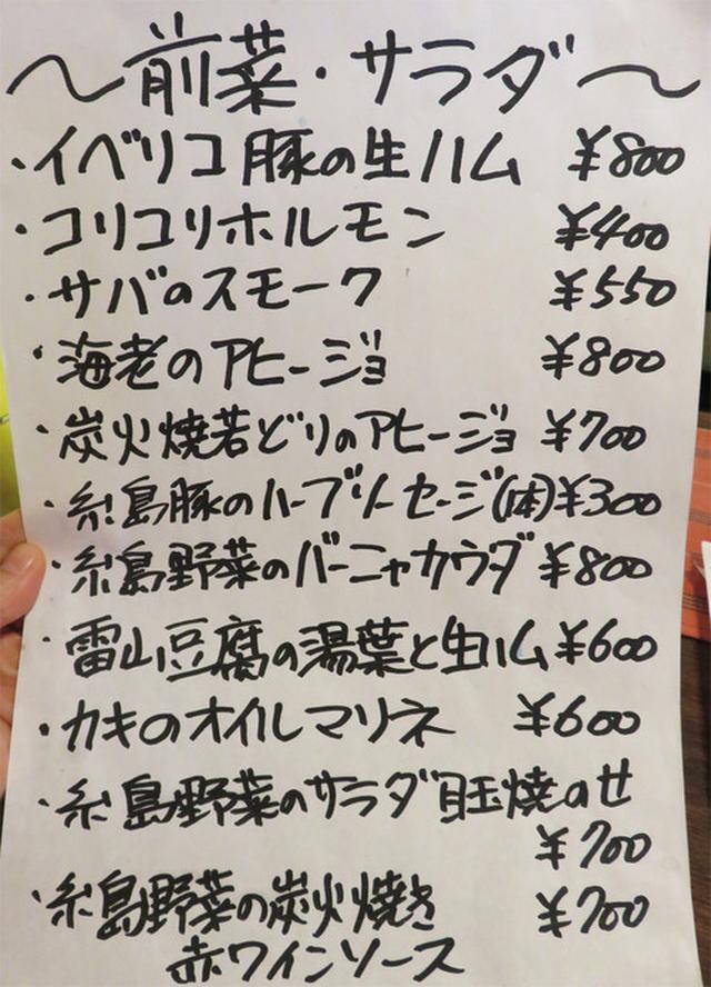 画像: 【福岡】ピンクのパスタ&スピルリナピッツァ♪@トレトゥール・ガラージュ