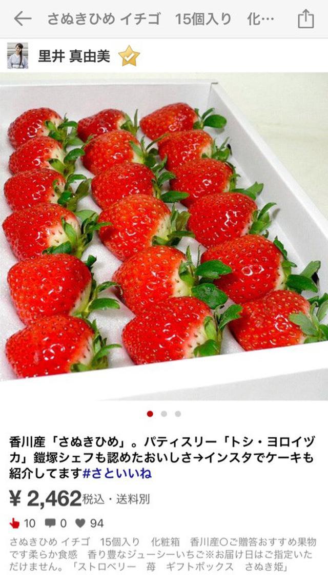 画像: お取り寄せサイト フォロワー50万人超え♡楽天room♡1月人気はチョコ・苺・海鮮鍋