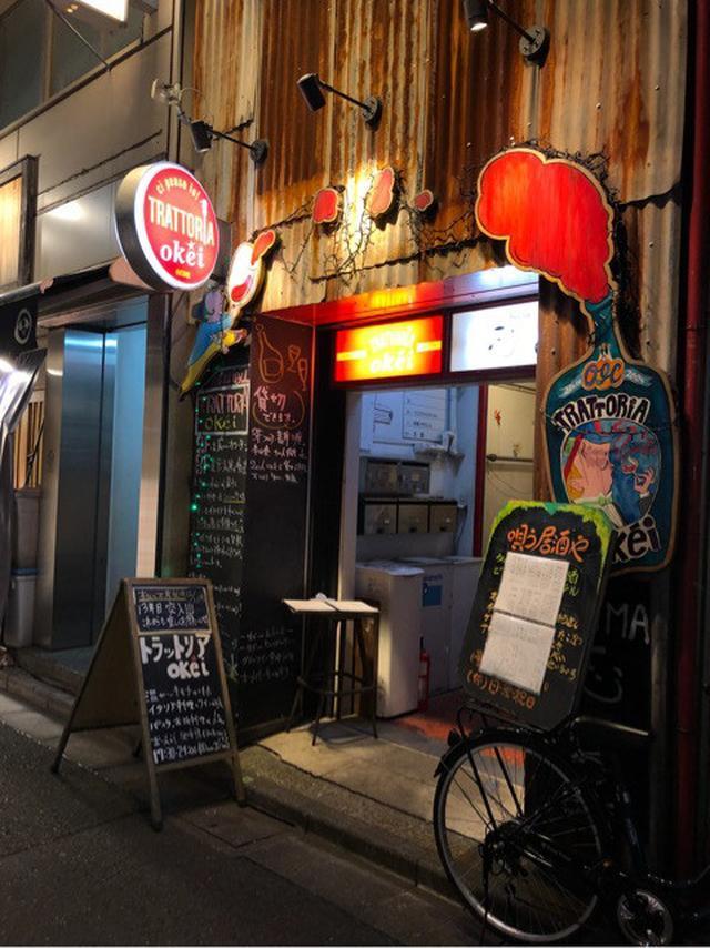 画像: 連載コラム紹介→新橋に隠れ家イタリアン発見♪トラットリア Okei オケイ/ 楽しいお酒.jp
