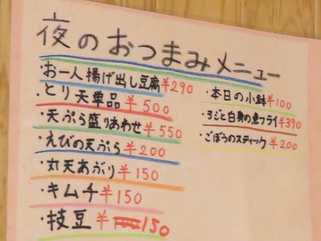 画像: 【福岡】スタミナうどん&カルビぶっかけうどん♪@えびすやうどん 博多住吉店
