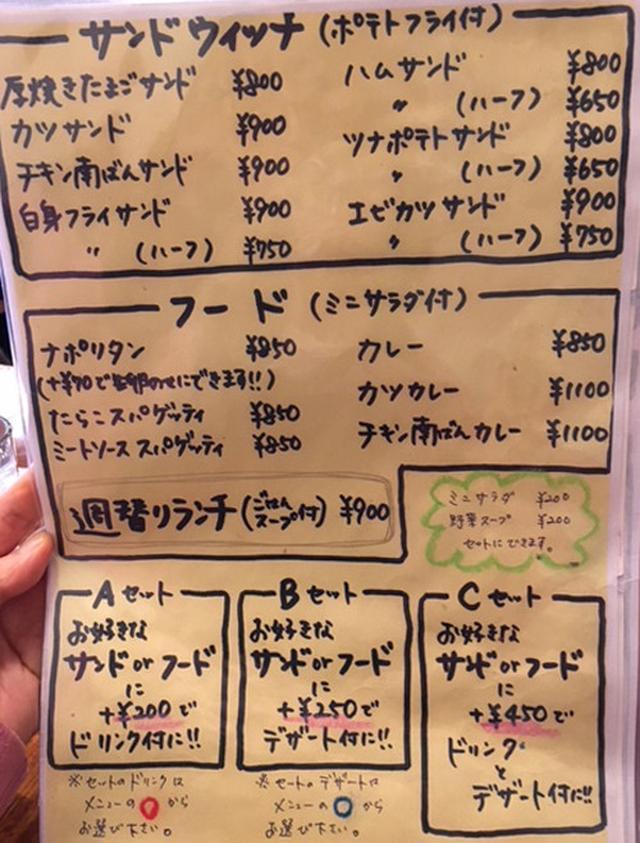 画像: 【福岡】チキン南蛮黒カレー&鉄板ナポリタン♪@喫茶アザラシ