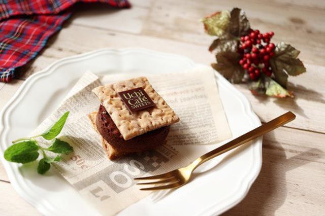 画像: チョコ祭り!ローソン ウチカフェ・ショコラパイサンド