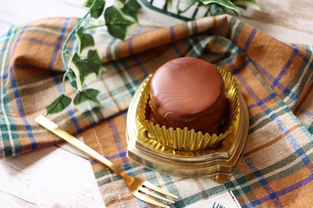 画像: チョコ祭り!ファミリーマート・ファミマプレミアムザッハトルテ