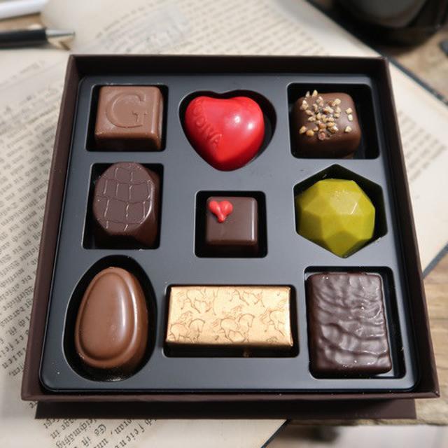画像: チョコ祭り!バレンタイン2018・GODIVA(ゴディバ)オススメ