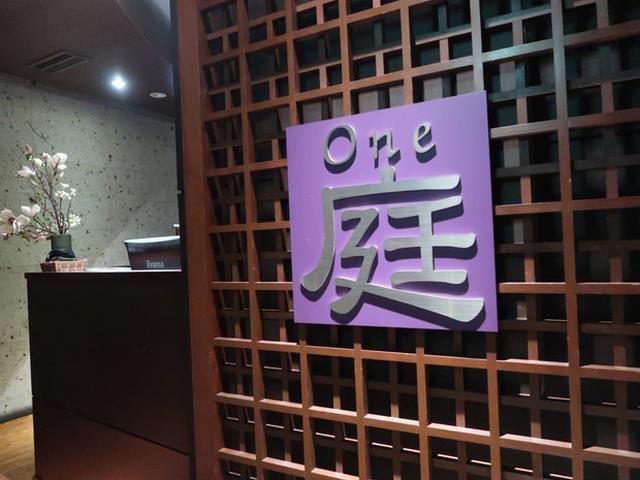画像: 薬膳火鍋もあるよ~!ワンガーデン 西麻布店 (庭)@広尾・西麻布
